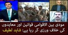 Modi is violating international laws: Shahid Latif