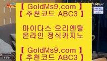 midas hotel and casino□✅리쟐파크카지노 | goldms9.com | 리쟐파크카지노 | 솔레이어카지노 | 실제배팅✅♣추천인 abc5♣ □midas hotel and casino