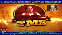 T M Soundararajan Legend-  பாட்டுத்தலைவன் டி.எம்.எஸ்  Episode - 15