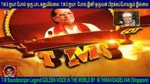 T M Soundararajan Legend-  பாட்டுத்தலைவன் டி.எம்.எஸ்  Episode - 17