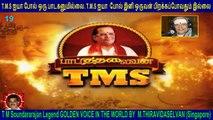T M Soundararajan Legend-  பாட்டுத்தலைவன் டி.எம்.எஸ்  Episode - 19
