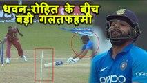 India vs West Indies 3rd ODI: Rohit Sharma departs after big Miscommunication  | वनइंडिया हिंदी