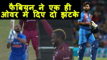 India vs West Indies 3rd ODI: Shikhar Dhawan and Rishabh Pant departs in same over | वनइंडिया हिंदी