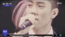 [투데이 연예톡톡] 젝스키스 22주년 영화 '젝키빌라' 개봉