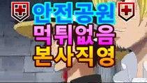 실시간카지노| ᵖbͦʷaͤcͬᵇaͣˡrˡa[hotca8.com]| 카지노챔피언모바일바카라[[[hotca8.com★☆★┫]]]실시간카지노| ᵖbͦʷaͤcͬᵇaͣˡrˡa[hotca8.com]| 카지노챔피언