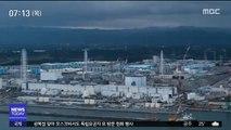 '7달 뒤'엔 제주 도달…우리 바다 오염 '순식간'