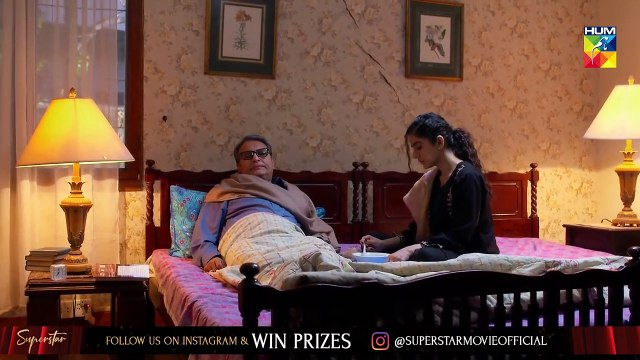 Khaas Episode _17 HUM TV Drama 14 August 2019