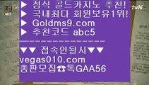 마이다스정품 ㅴ 3카드포커 【 공식인증   GoldMs9.com   가입코드 ABC5  】 ✅안전보장메이저 ,✅검증인증완료 ■ 가입*총판문의 GAA56 ■더블덱블랙잭적은검색량 {{{ 크레이지21 {{{ 카지노워 {{{ 카지노무료여행 ㅴ 마이다스정품