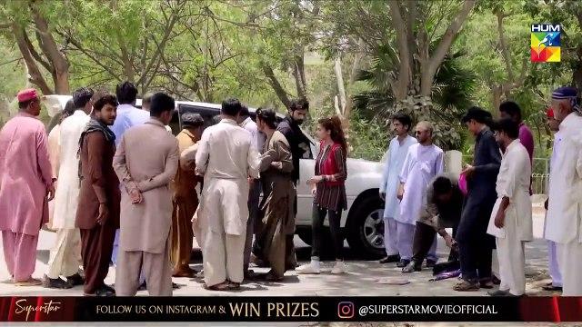 Malaal e Yaar Episode _02 HUM TV Drama 14 August 2019