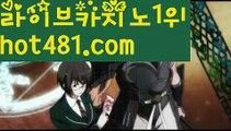 【실시간】【33카지노사이트】✏온라인바카라(((hot481.com  ▧)온라인카지노)실시간카지노✏【실시간】【33카지노사이트】
