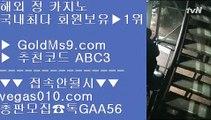타가이타이 ▲슬롯머신 - GOLDMS9.COM ♣ 추천인 ABC3  -  슬롯머신▲ 타가이타이