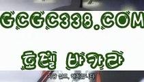 【 카지노랭킹 】↱카지노호텔무료↲ 【 GCGC338.COM 】카지노추천 실시간바카라 카지노순위↱카지노호텔무료↲【 카지노랭킹 】