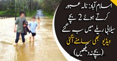 Islamabad: Two children drowned while crossing flash flood