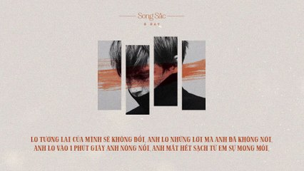 (Official) Song Sắt - B Ray