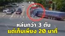 จิตสำนึกดี !! รถขนเป๊ปซี่จีน ทำเป๊ปซี่ตกบนถนนกว่า 3 ตัน เพียง 20 นาที ช่วยกันเก็บคืนจนหมด