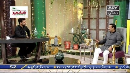 Salam Zindagi with Faysal Qureshi - Faisal Subzwari & Kiran - 15th August 2019
