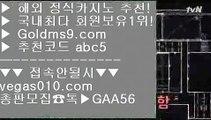 카지노 デ 프라임카지노 【 공식인증 | GoldMs9.com | 가입코드 ABC5  】 ✅안전보장메이저 ,✅검증인증완료 ■ 가입*총판문의 GAA56 ■K게임 #$% 필리핀카지노앵벌이 #$% 바카라추천 #$% 무료온라인 카지노게임 デ 카지노