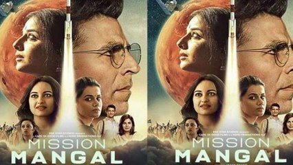 Mission Mangal Movie Review: Akshay Kumar | Vidya Balan | Taapsee Pannu | FilmiBeat