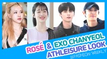 [Showbiz Korea] ROSÉ(로제,BLACKPINK) & Chanyeol(찬열,EXO)! Celebrities' Athleisure Look
