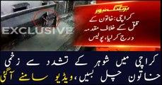 Man kills wife at F.B area in Karachi