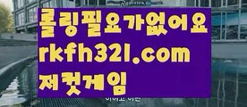 {{모바일pc홀덤}}【로우컷팅 】【rkfh321.com 】강남텍사스홀덤【♂️ rkfh321.com ♂️】강남텍사스홀덤pc홀덤pc바둑이pc포커풀팟홀덤홀덤족보온라인홀덤홀덤사이트홀덤강좌풀팟홀덤아이폰풀팟홀덤토너먼트홀덤스쿨강남홀덤홀덤바홀덤바후기오프홀덤바서울홀덤홀덤바알바인천홀덤바홀덤바딜러압구정홀덤부평홀덤인천계양홀덤대구오프홀덤강남텍사스홀덤분당홀덤바둑이포커pc방온라인바둑이온라인포커도박pc방불법pc방사행성pc방성인pc로우바둑이pc게임성인바둑이한게임포커한게임바둑