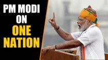 PM Modi reiterates 'One Nation' motto, says we are closer than ever | Oneindia News