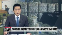 S. Korea to tighten inspection of waste imports from Japan