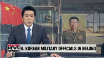 N. Korean officials in Beijing likely to discuss military cooperation
