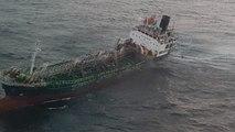 제주 해상서 13명 탄 케미컬운반선 침수...13명 전원구조 / YTN