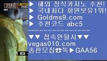 필리핀마사지 ル 바카라게임사이트 【 공식인증 | GoldMs9.com | 가입코드 ABC5  】 ✅안전보장메이저 ,✅검증인증완료 ■ 가입*총판문의 GAA56 ■마이다스가는법 ⅝ 실시간마이다스 ⅝ 바카라전략 ⅝ 마이다스영상 ル 필리핀마사지