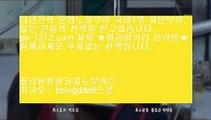 #역모 반란의시대 보,#문재인탄핵집회 www.pb-1212.com #심슨에반하나 새로 ,#오대환 pb-1212.com #역모 반란의 시대 ,#이채은 삥따쟁이,☜,카지노챔피언,★,최대자본카지노