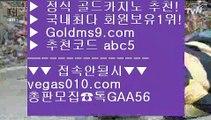 농구 aa 먹튀세스코 【 공식인증 | GoldMs9.com | 가입코드 ABC5  】 ✅안전보장메이저 ,✅검증인증완료 ■ 가입*총판문의 GAA56 ■필리핀마이다스호텔 ㅳ 먹튀없는카지노 ㅳ 바카라타이 ㅳ 마닐라호텔 aa 농구
