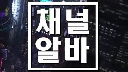 건마샵알바 〔 CHANNELalba.com 〕 건마샵아가씨모집 ꁗ 건마샵알바 건마샵아르바이트 ꁄ 건마샵 ꂏ # 채널알바강남 건마샵아가씨구함 ꀻ 건마