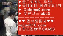K게임 ン 마이다스카지노 【 공식인증 | GoldMs9.com | 가입코드 ABC5  】 ✅안전보장메이저 ,✅검증인증완료 ■ 가입*총판문의 GAA56 ■필리핀카지노앵벌이 ¿ 바카라추천 ¿ 스마트폰바카라 ¿ 피망카지노 ン K게임