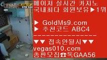 불법바카라    온카스포츠 【 공식인증   GoldMs9.com   가입코드 ABC4  】 ✅안전보장메이저 ,✅검증인증완료 ■ 가입*총판문의 GAA56 ■워터프론트 ⅛ 영상호텔카지노 ⅛ 더킹카지노 ⅛ 바카라표보는법    불법바카라