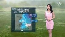 [날씨]태풍 '크로사' 영향 전국 비…강원 영동 '호우경보'