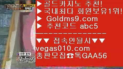 midas hotel and casino⬛바둑이카지노 【 공식인증 | GoldMs9.com | 가입코드 ABC5  】 ✅안전보장메이저 ,✅검증인증완료 ■ 가입*총판문의 GAA56 ■바카라사이트 ㅡ_ㅡ 바카라1위 ㅡ_ㅡ 카지노소개 ㅡ_ㅡ 바카라추천⬛midas hotel and casino
