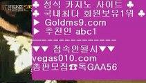 갤럭시호텔    왕카지노 【 공식인증 | GoldMs9.com | 가입코드 ABC1  】 ✅안전보장메이저 ,✅검증인증완료 ■ 가입*총판문의 GAA56 ■블랙잭  ぷぷぷ 넷마블 ぷぷぷ 먹튀없는바카라사이트 ぷぷぷ 스코어센터    갤럭시호텔
