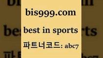 토토프로그램{bis999.com 추천인 abc7 ))] - 유료픽스터 토토앱 일본축구 NBA승부예측 MLB경기분석 토토프로토 농구경기분석{토토프로그램