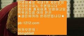 【메가토토】#넷텔러토토√√**bis-999.com//**추천인abc12**심바토토√√허니픽토토√√bbingdda.com√√#【메가토토】