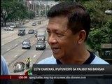 4,000 cops deployed for Aquino's 1st SONA