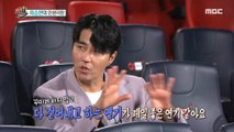 [HOT] What is a great actor's idea of good acting?, 섹션 TV 20190815
