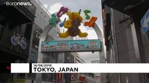 'World's first tapioca theme park opens in Tokyo'
