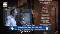 Gul-o-Gulzar Episode 11 Promo ARY Digital