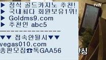 크레이지21 ほ 솔레어 【 공식인증 | GoldMs9.com | 가입코드 ABC5  】 ✅안전보장메이저 ,✅검증인증완료 ■ 가입*총판문의 GAA56 ■스보벳 (oo) 카지노홀덤 (oo) 실시간바카라 (oo) 클락카지노 ほ 크레이지21
