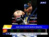Amir Khan wants Garcia rematch