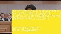 카지노마스터♣♣♣올인바카라/온라인카지노/승승장구바카라//hca789.com/온라인사이트/카지노생활/카지노공부/카지노인생/인생역전/바카라스승/바카라도사/바카라군단/♣♣♣카지노마스터