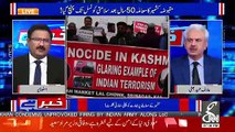 Mukesh Ambani Ne Kaha Hai Mein Jaraha Hn Kashmir Mein Property Lene ..Saeed Qazi