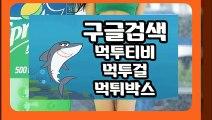 먹튀사이트제작 totopop1.com