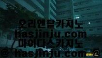 #정배우  - ( →【 hasjinju.com 】←) - #대한민국만세 #정해인 #대한민국만세 #문재인탄핵집회 #우진영 #청와대국민청원 - ( ↔【 www.hasjinju。CoM 】↔) -하프라인 우리카지노주소 KBIT 강친닷컴 토토 체험머니카지노  두폴배팅 - ( →【 hasjinju.com 】←) -대부카지노 갤럭시카지노 해외배팅사이트순위 BestOddsGuaranteed 국보스포츠토토주소 넷텔러 핀벳 카지노톡